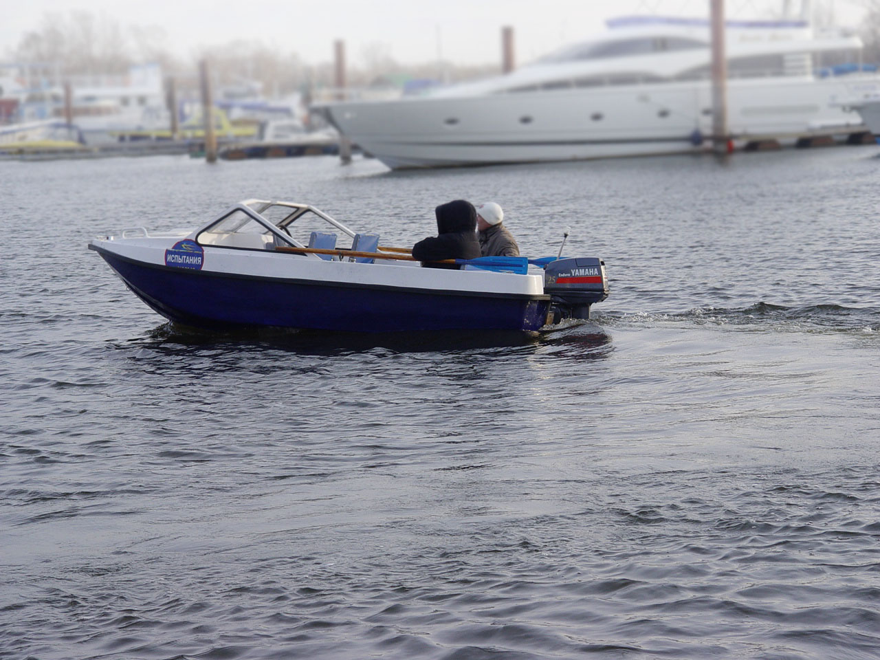лодка диана 3-01 форум